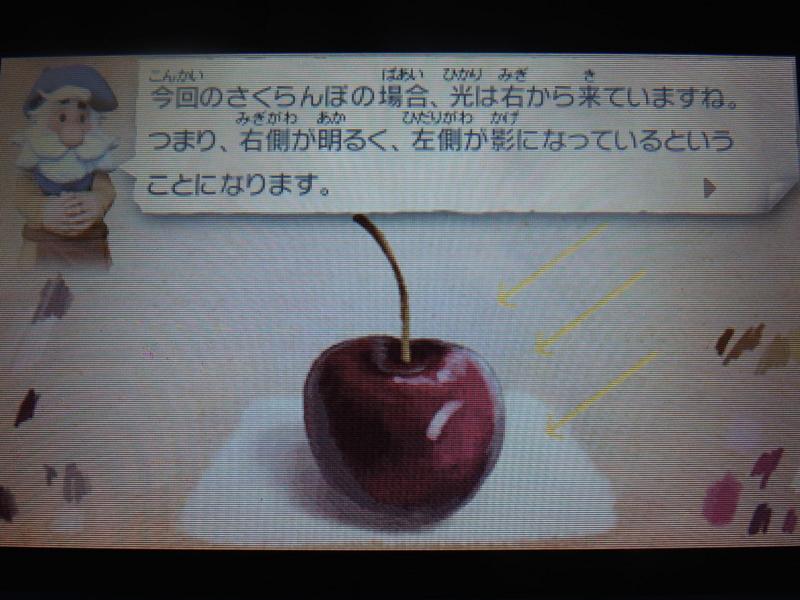 f:id:ornith:20140114232058j:plain