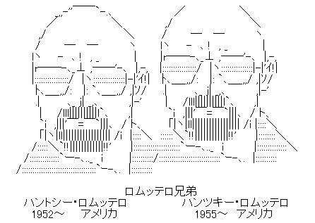 f:id:ornith:20140213224731p:plain
