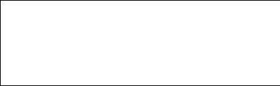 f:id:ornith:20140527165039p:plain