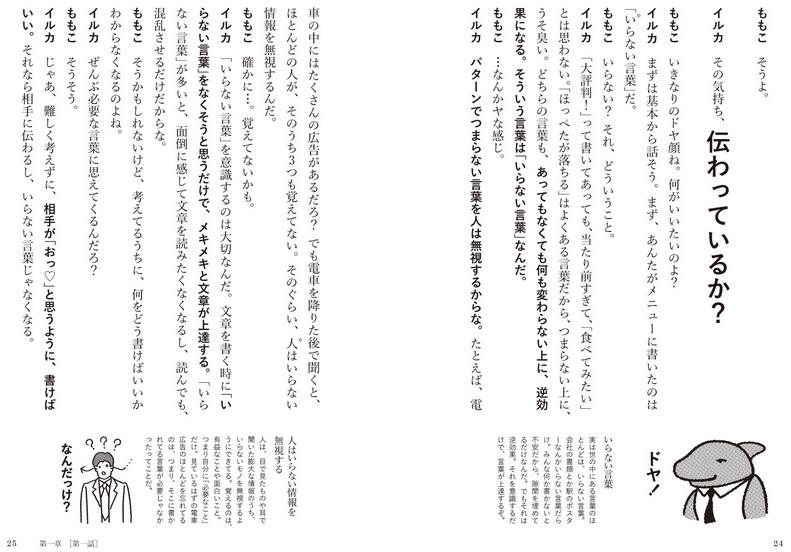 f:id:ornith:20140929164408p:plain
