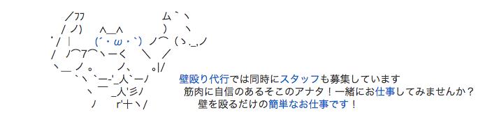 f:id:ornith:20141110164051p:plain