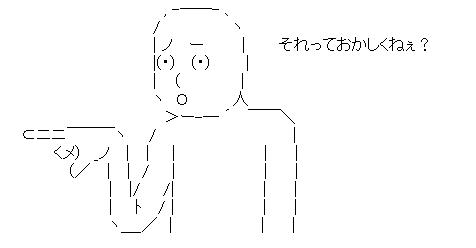 f:id:ornith:20141205113839p:plain