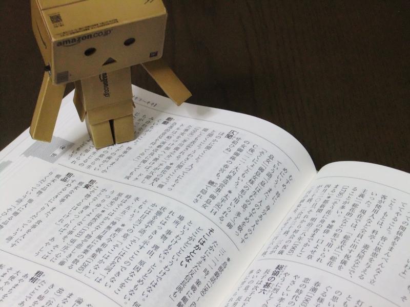 本とダンボー