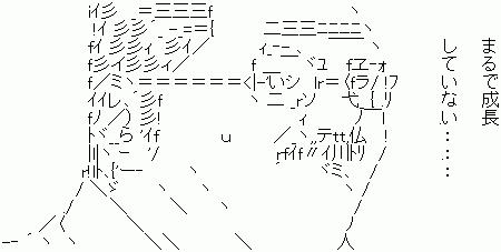 f:id:ornith:20150527175002p:plain