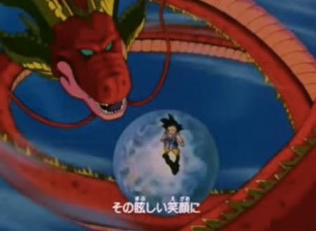 ドラゴンボールGT アニソン おすすめ