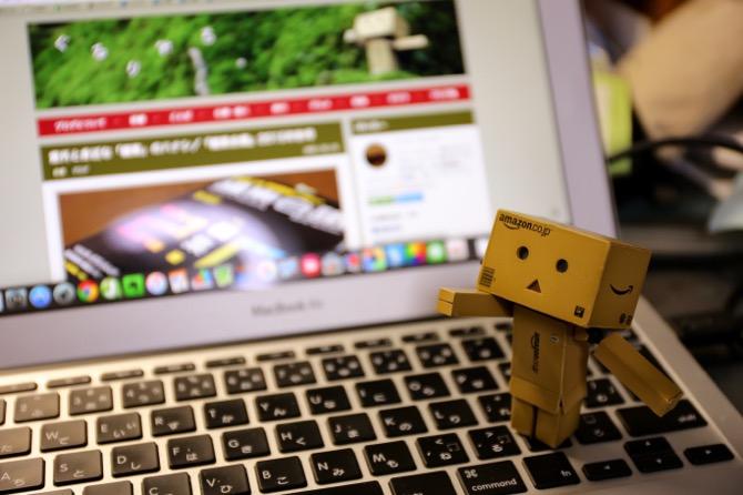 ブログとMacとダンボー