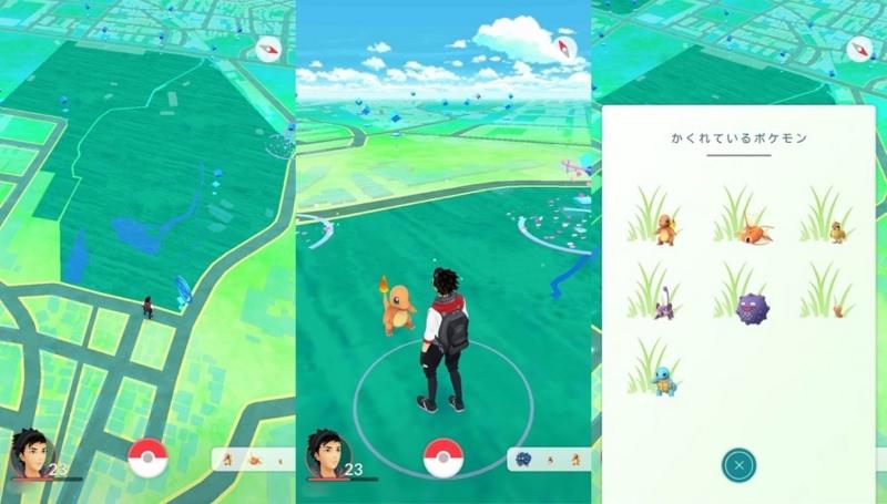 ポケモンGO 赤羽自然観察公園 3