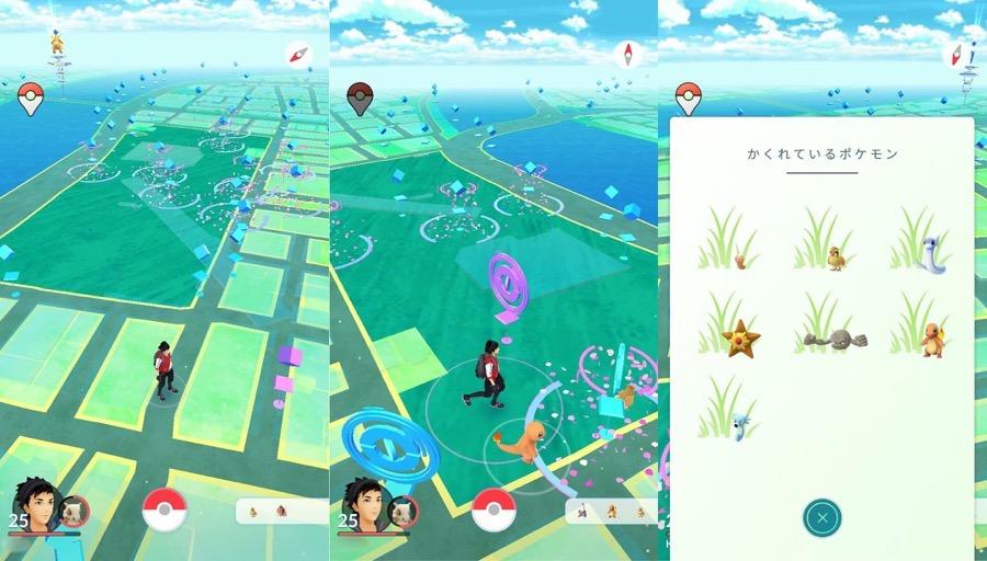 ポケモンGO 浜町公園 3