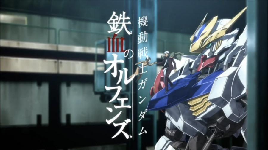 アニメ『機動戦士ガンダム 鉄血のオルフェンズ』OP