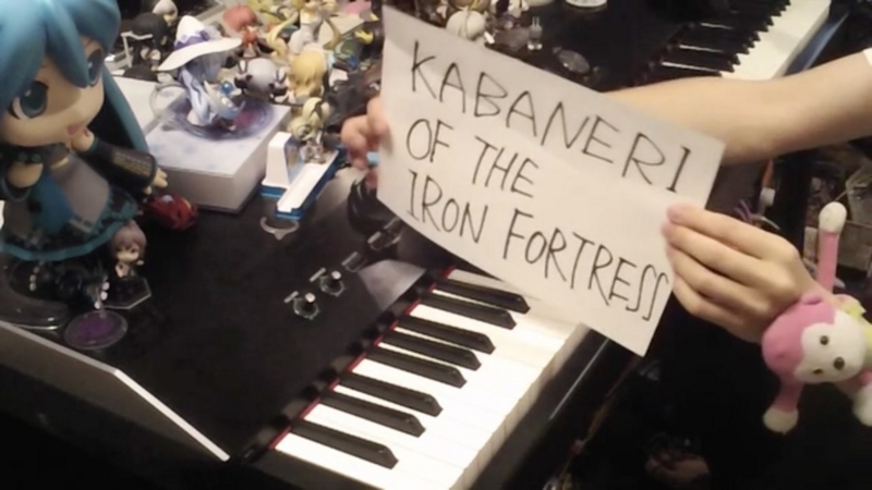 KABANERI OF THE IRON FORTRESS まらしぃ