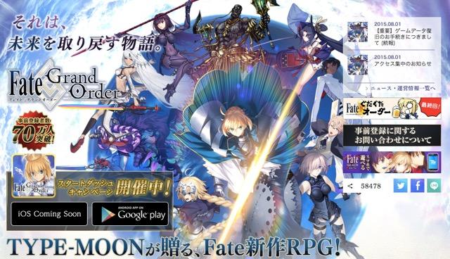 Fate/Grand Order FGO 公式サイト
