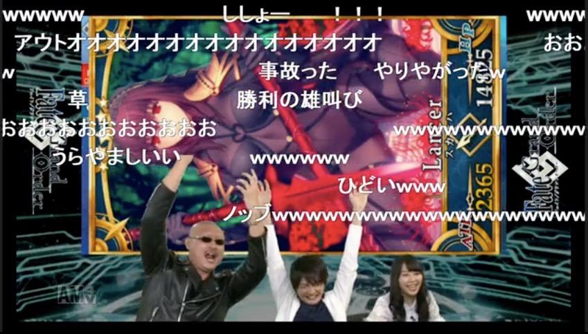 Fate/Grand Order カルデア放送局 お正月生放送