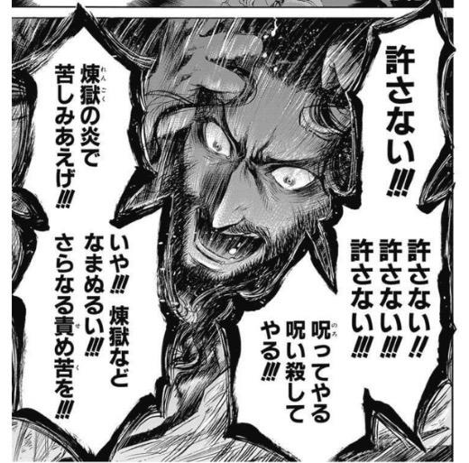 モンテ・クリスト伯爵 森山絵凪 感想