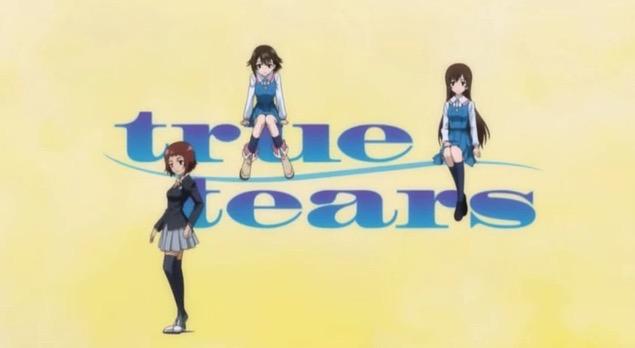 true tears アニソン おすすめ