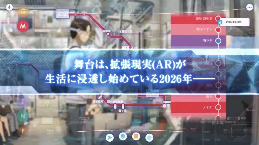 SAO劇場版 感想2