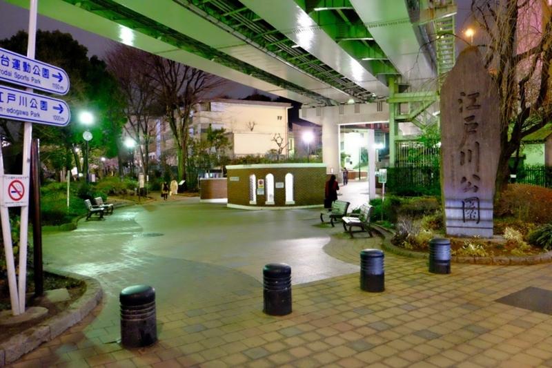 夜の江戸川公園