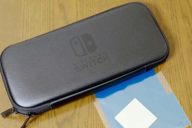 Nintendo Switch キャリングケース 画面保護シート