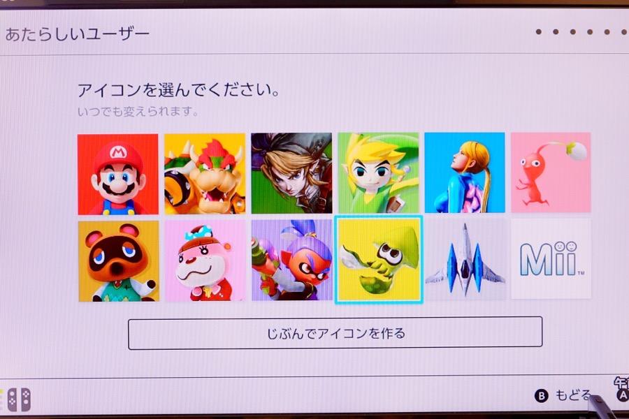 Nintendo Switch ドック 初期設定