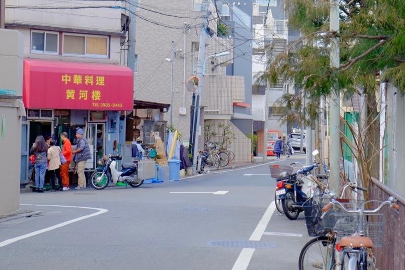 大塚 住宅街 中華料理屋