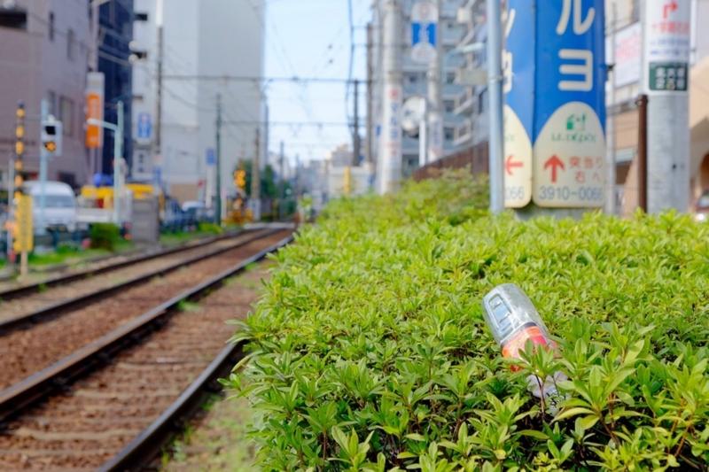 大塚駅 都電荒川線
