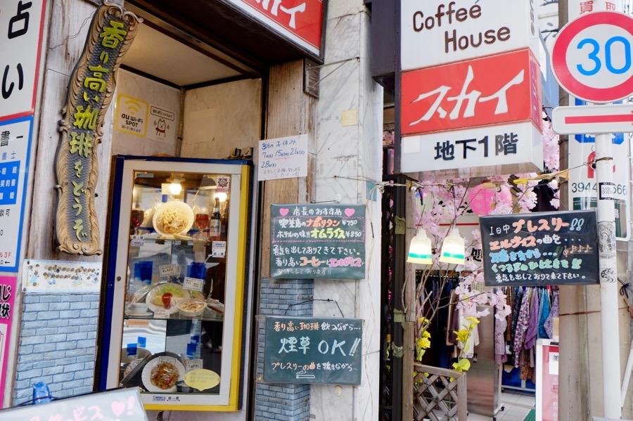 スカイ 喫茶店 巣鴨 入り口1