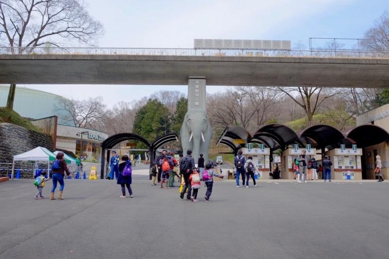 多摩動物公園 正門