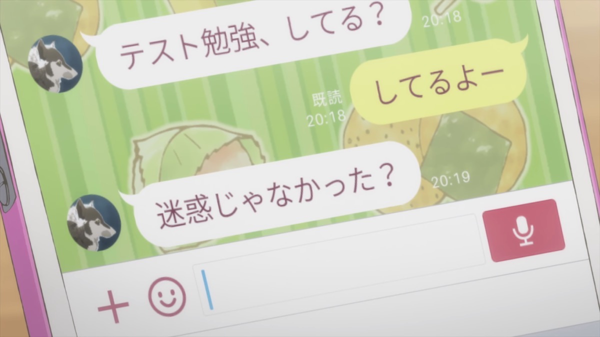 月がきれい アニメ 感想 LINE1