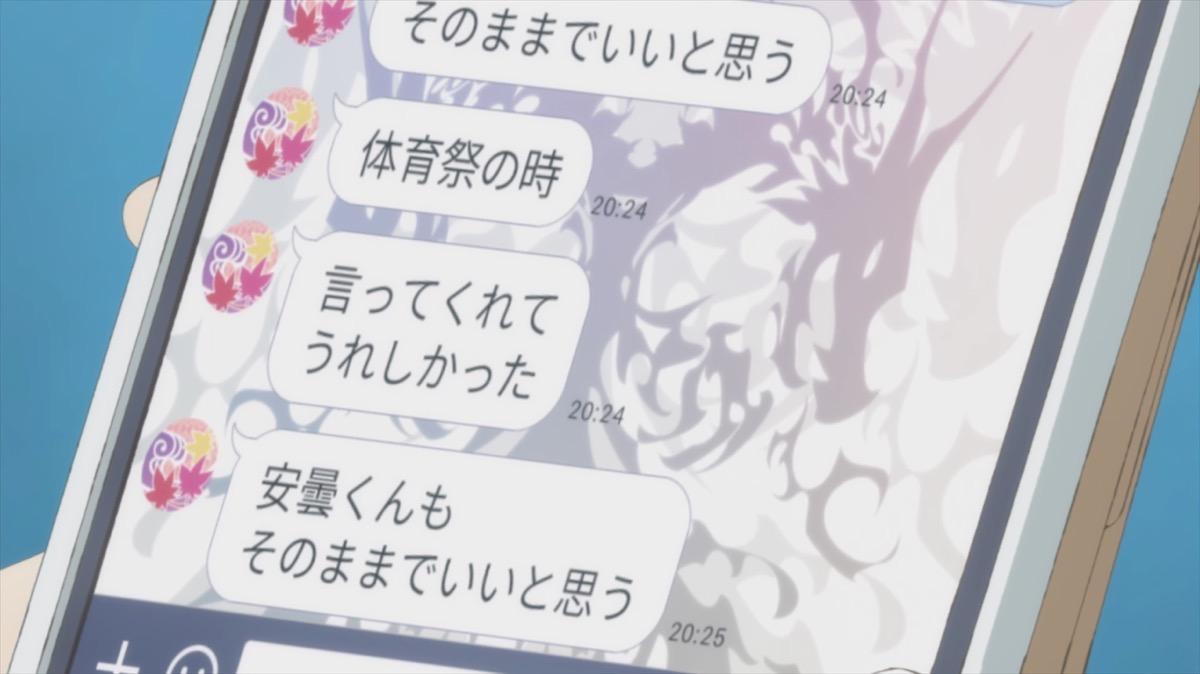 月がきれい アニメ 感想 LINE2