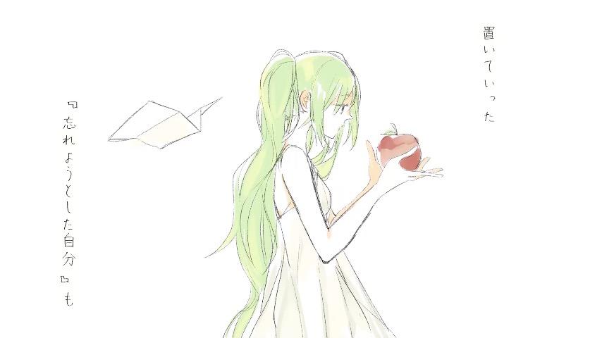 doriko「あなたの願いをうたうもの」