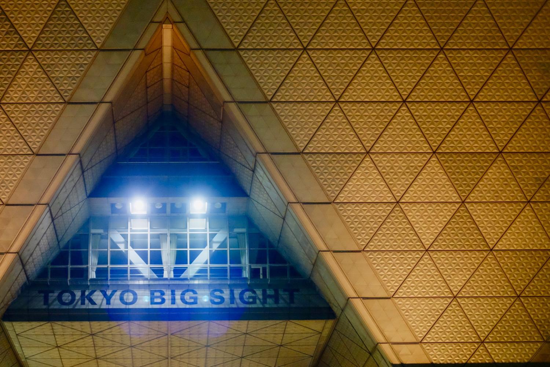 夜の東京ビッグサイト拡大