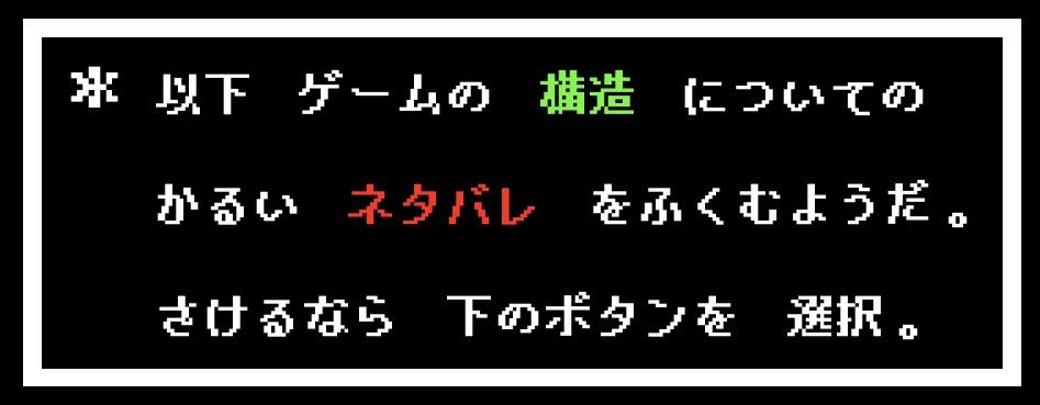 f:id:ornith:20180301235458j:plain