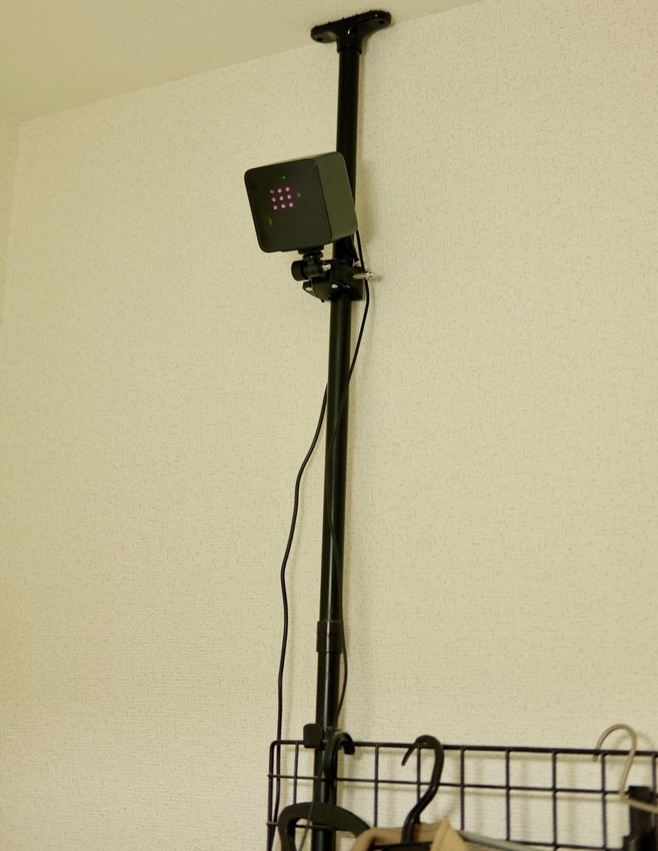 VIVEのベースステーションを突っ張り棒に設置