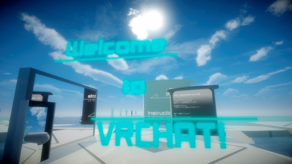 VRChatのワールド「VRC_JPEntrance」