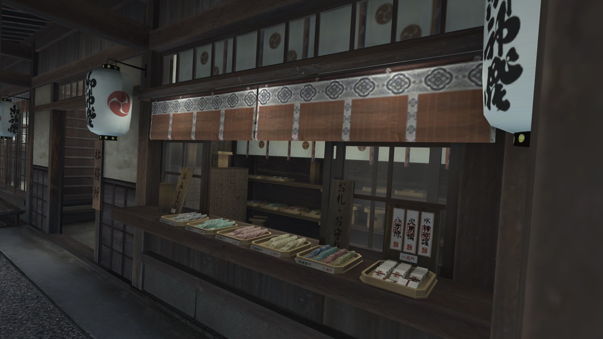 VRChat「Japan Shrine」の社務所