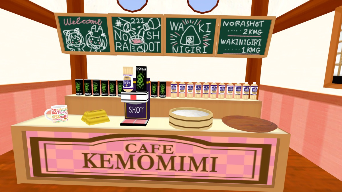 VRChat「Kemomimi Town」カフェ