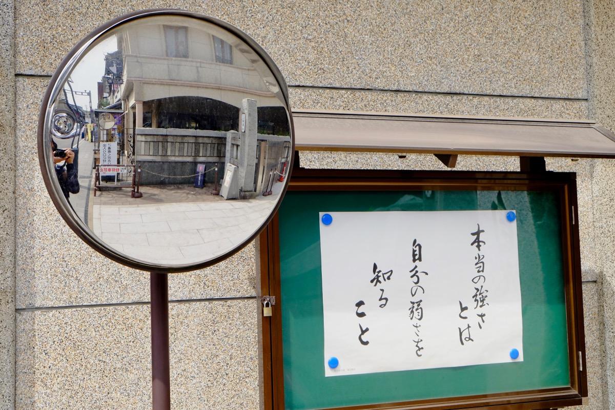 街中のカーブミラーの写り込みに注意
