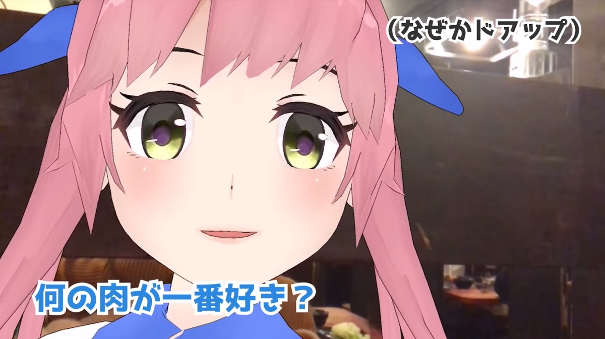 おめがシスターズ・焼き肉動画