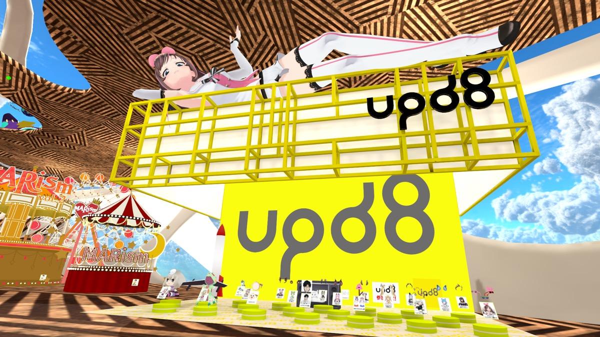 バーチャルマーケット2・upd8