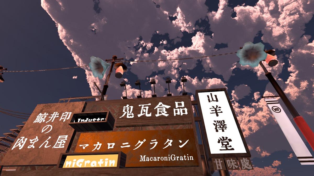バーチャルマーケット2・絢爛博覧会4
