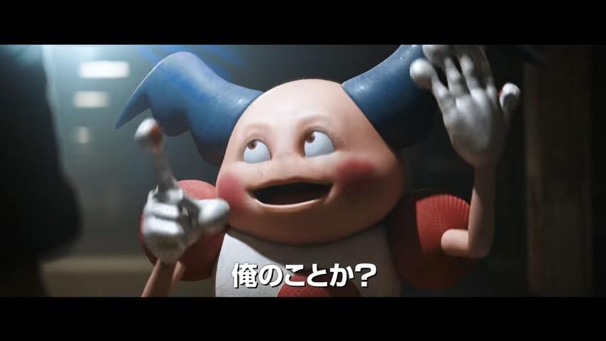 映画『名探偵ピカチュウ』バリヤード