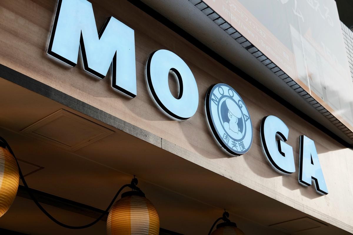秋葉原『MOOGA』店名