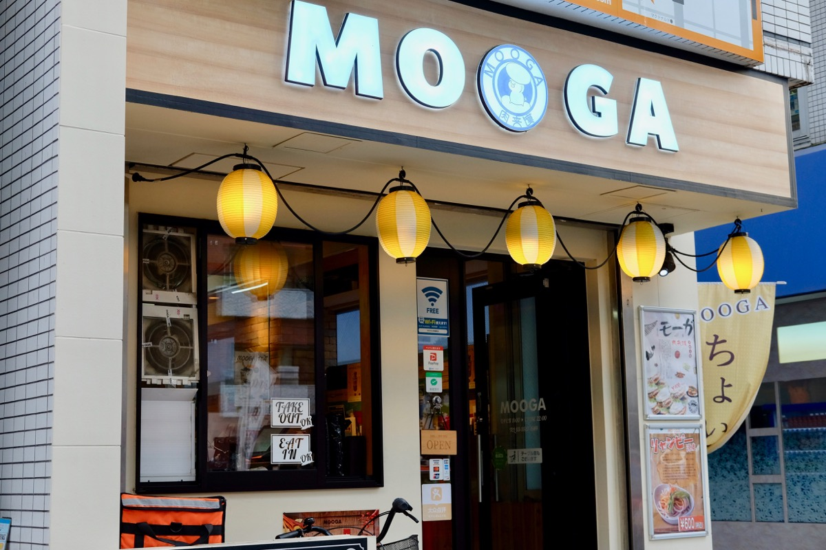 秋葉原『MOOGA』外観