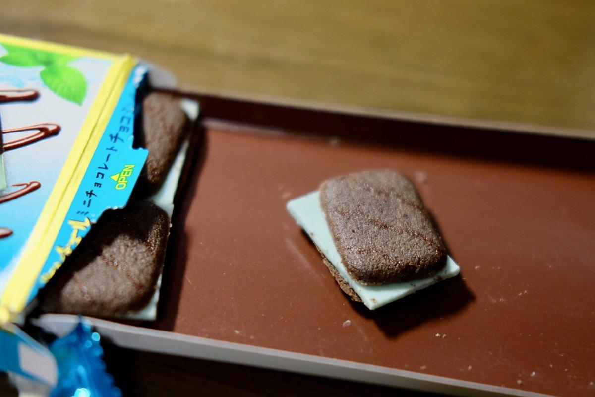 「ブランチュール」チョコミント味