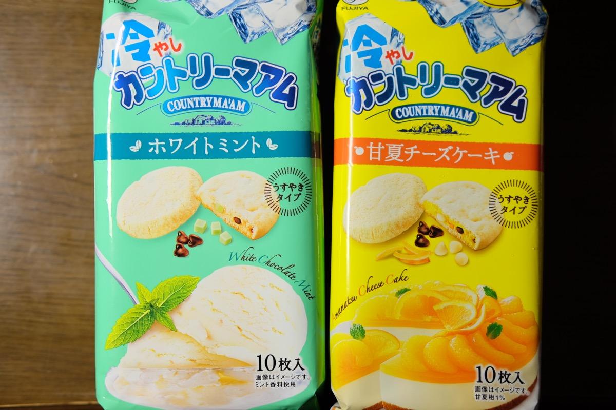 「冷やしカントリーマアム」ホワイトミント味・パッケージ