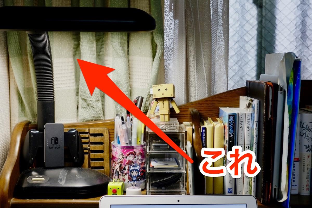 学習机とデスクライト