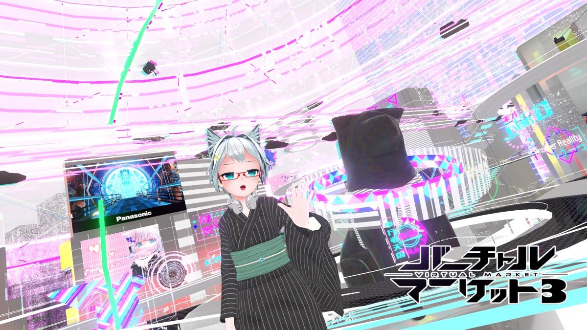 バーチャルマーケット3「Neo Shibuya Error」