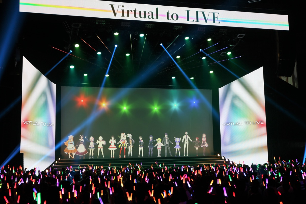『Virtual to LIVE in 両国国技館 2019』