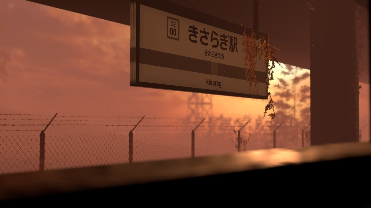 VRChat「the station -VRきさらぎ駅-」1