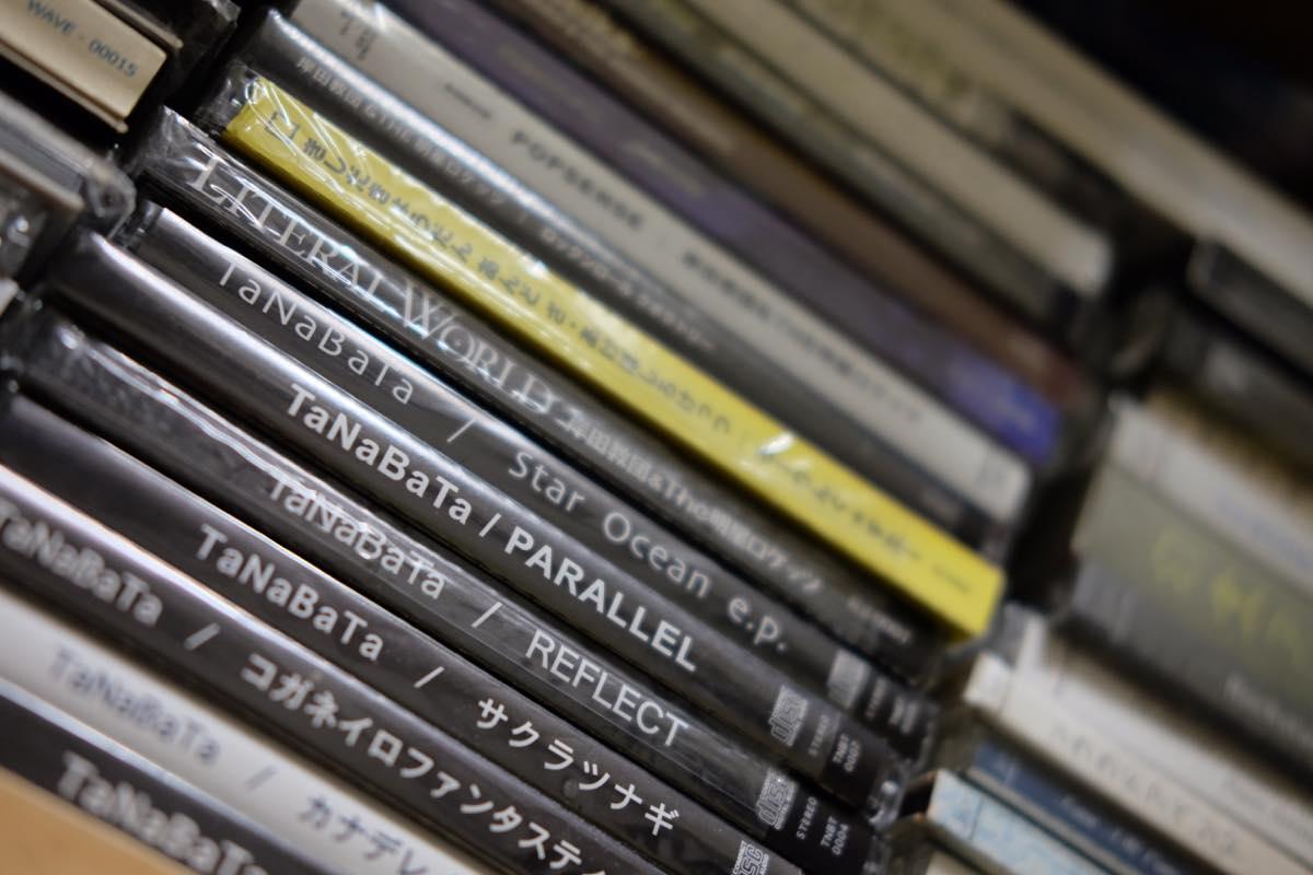 棚の中の同人音楽CD