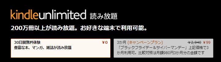 f:id:ornith:20201127105216p:plain
